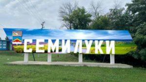 Москва Семилуки ритуальные услуги транспорта перевозка гроба.