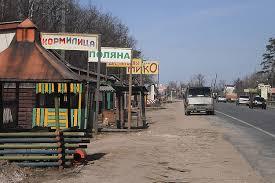Москва Умёт ритуальные услуги транспорта перевозка гроба.