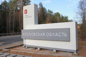 Москва Московская область: перевозка умершего, умершей, гроба, груза 200.