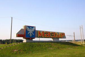Москва Мозырь ритуальные услуги перевозка гроба.