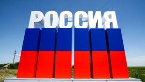 Перевозка умершего, умершей, гроба, груза 200 Москва Россия.