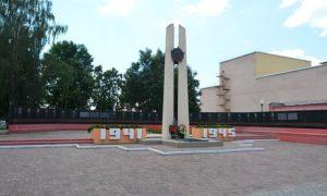 Москва Калинковичи ритуальные услуги перевозка гроба.