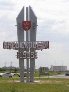 Костюковичи Беларусь.