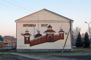 Москва Кромы похоронные услуги транспорта перевозка гроба.