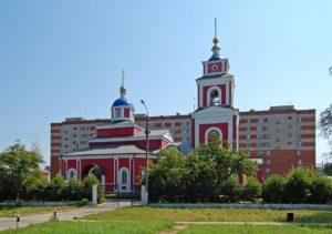город Белоусово в Калужской области.