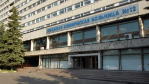 Больница Буянова.