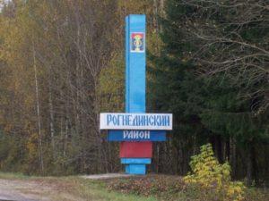 Москва Рогнедино ритуальные услуги перевозка гроба.