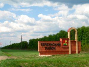 Москва Тербуны ритуальные услуги транспорт перевозка гроба.