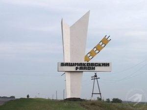 В Башмаково из Москвы ритуальная автоперевозка гроба.