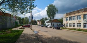 Москва Хиславичи переправка гроба.