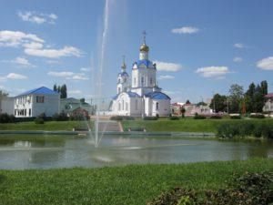 Москва Хлевное ритуальный транспорт.