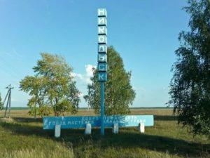 Москва Никольск ритуальный транспорт.