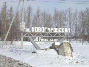 Москва Новогуровский ритуальный транспорт.