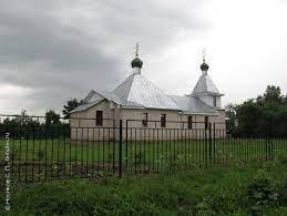 Посёлок Голынки Храм.